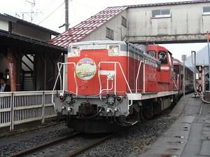 Cimg2460