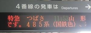 Cimg0588