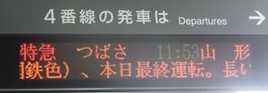 Cimg0589