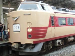Cimg0735