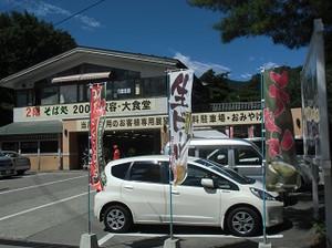 Cimg1493