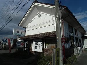 Cimg2473
