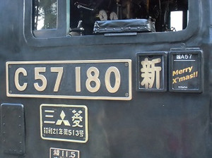 Cimg3028