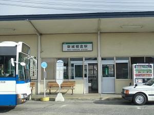 Cimg3531