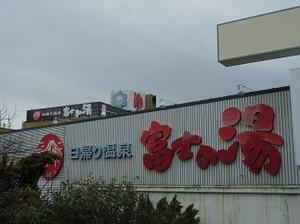 Cimg4236