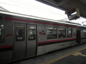 Cimg4246