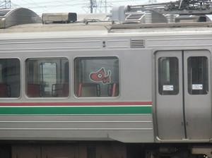 Cimg4495