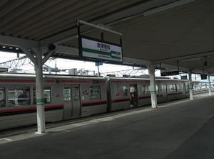 Cimg4915