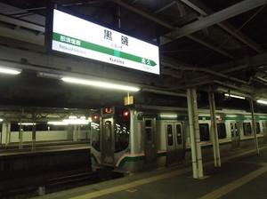 Cimg6427
