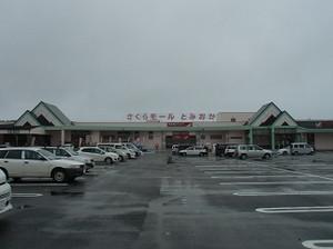 Cimg6477