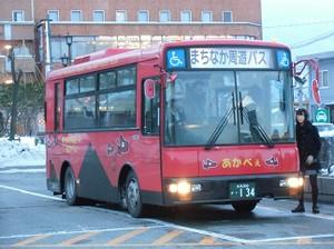 Cimg7267