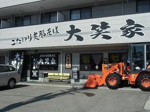 Cimg7455