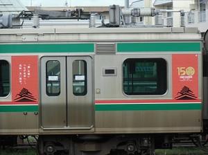 Cimg8997