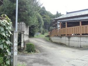 Cimg9225