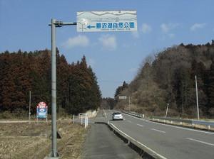 Cimg1146