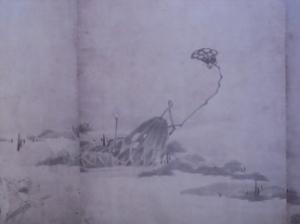 Cimg1570