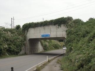 Cimg3698
