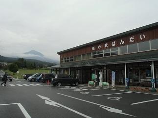 Cimg3702