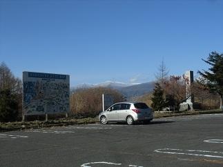 Cimg4235