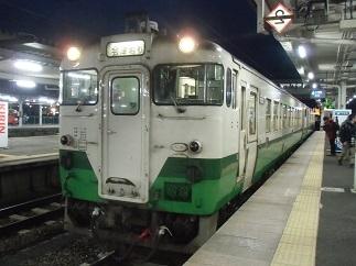 Cimg4836